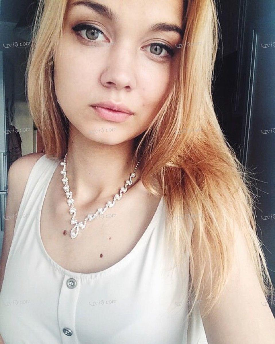 Содержанка Олеся